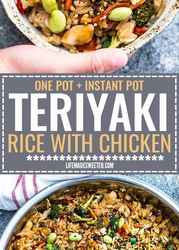 One Pot Teriyaki Rice with Chicken and Vegetables is the perfect easy weeknight ...