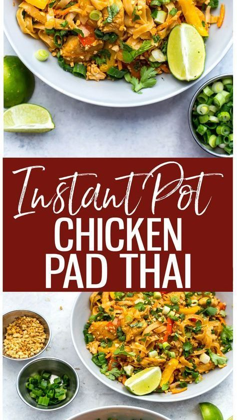 This Instant Pot Chicken Pad Thai is a super quick and easy one pot pad thai rec...