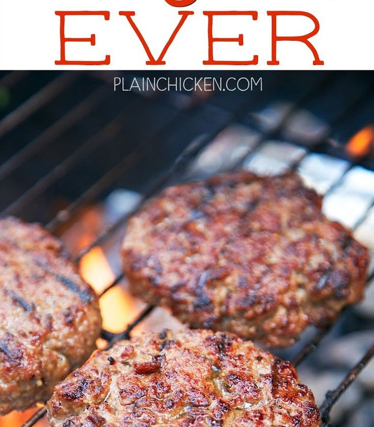 Best Burgers EVER! - these are hands down the best burgers I've ever eaten! ...