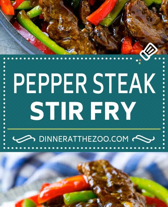 Pepper Steak Stir Fry Recipe | Chinese Pepper Steak | Steak Stir Fry | Beef Stir...