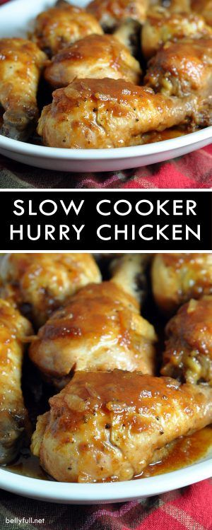 Slow Cooker Hurry Chicken