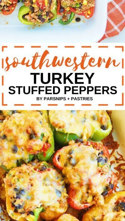 Southwestern Turkey Stuffed Peppers with Quinoa