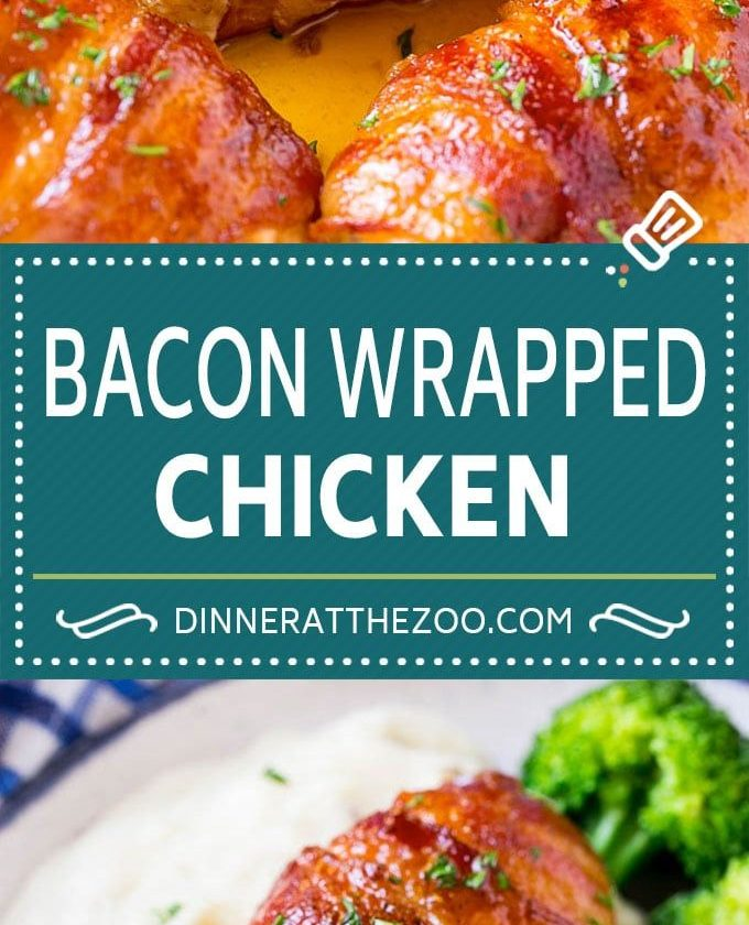 Bacon Wrapped Chicken Recipe | Bacon Wrapped Chicken Breast | Baked Bacon Wrappe...